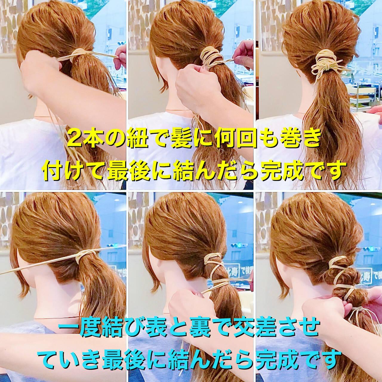 エレガント 紐アレンジ セルフヘアアレンジ ヘアアレンジヘアスタイルや髪型の写真・画像