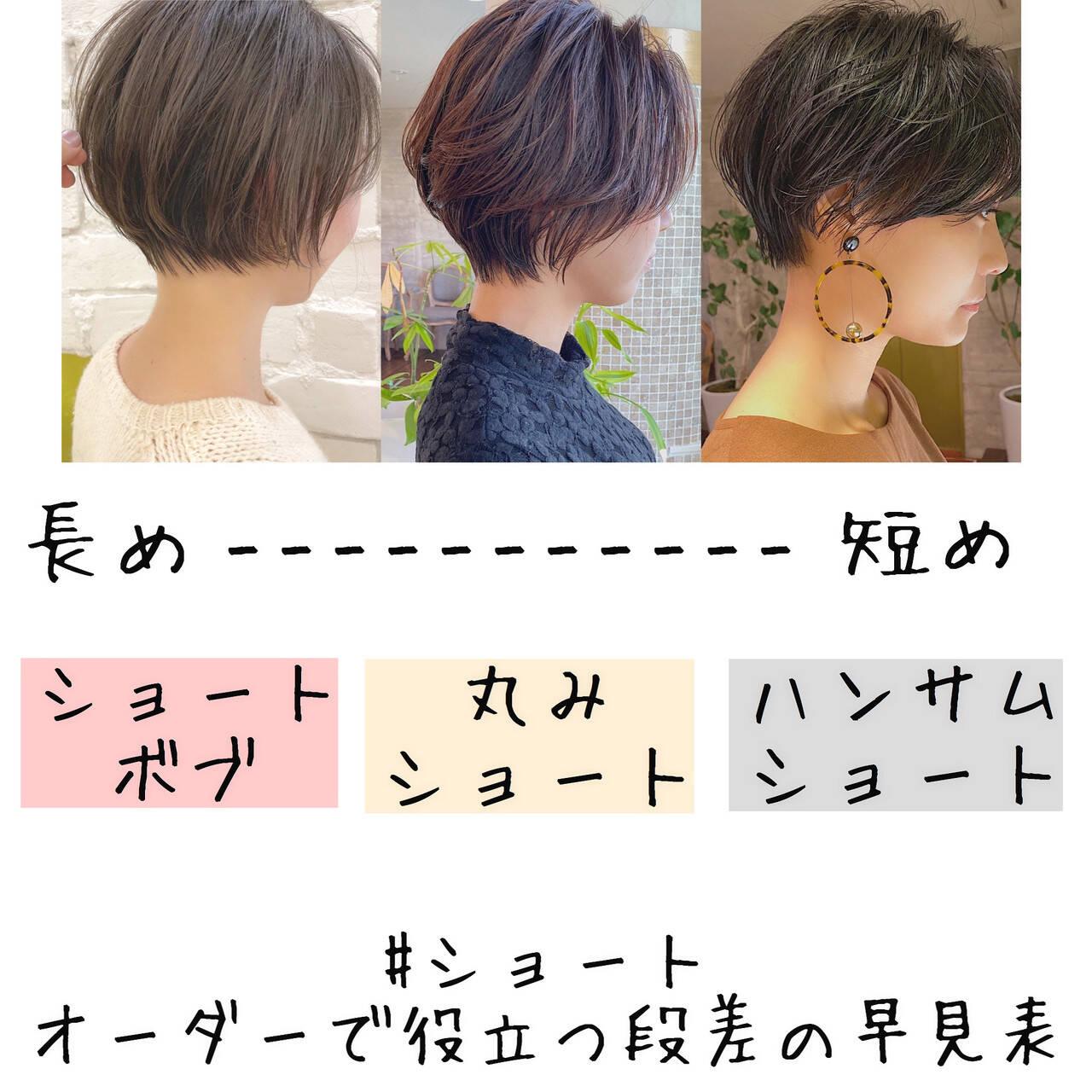 ナチュラル ベリーショート ショートヘア ミニボブヘアスタイルや髪型の写真・画像