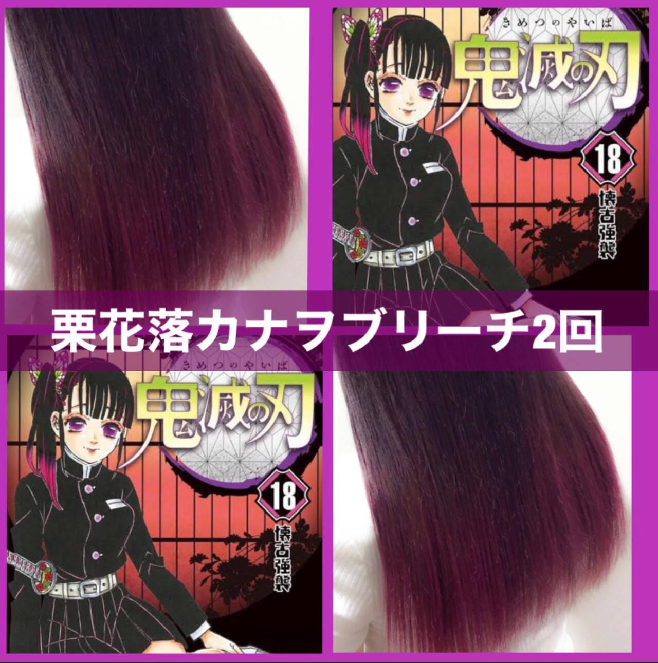 グラデーション ヘアカラー ピンクパープル グラデーションカラーヘアスタイルや髪型の写真・画像