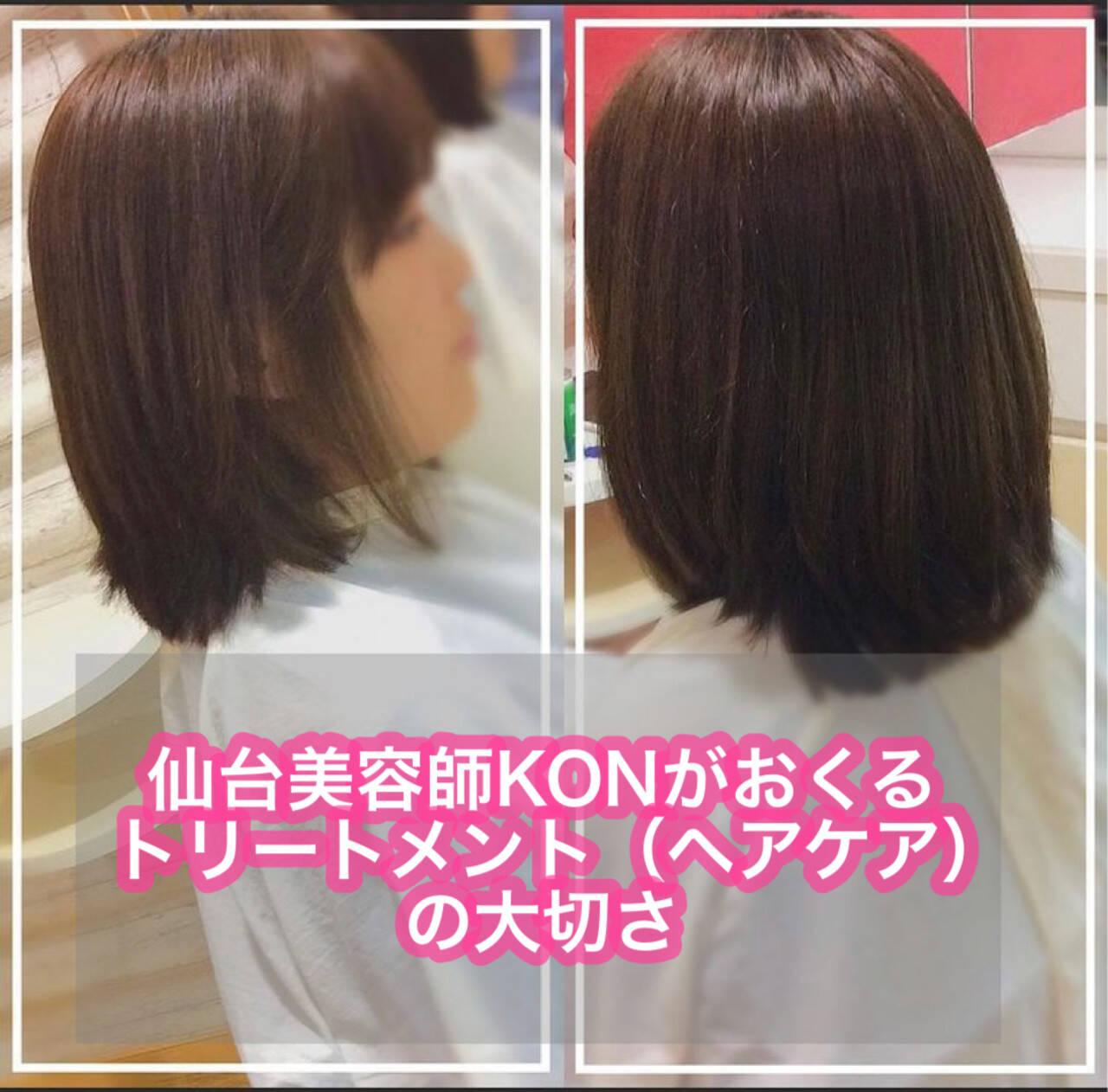 髪質改善 大人ロング 髪質改善カラー ミディアムヘアスタイルや髪型の写真・画像