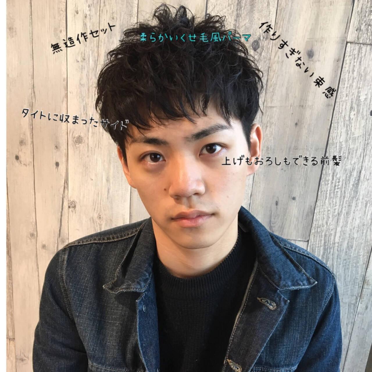 メンズパーマ ショート 学生 オフィスヘアスタイルや髪型の写真・画像