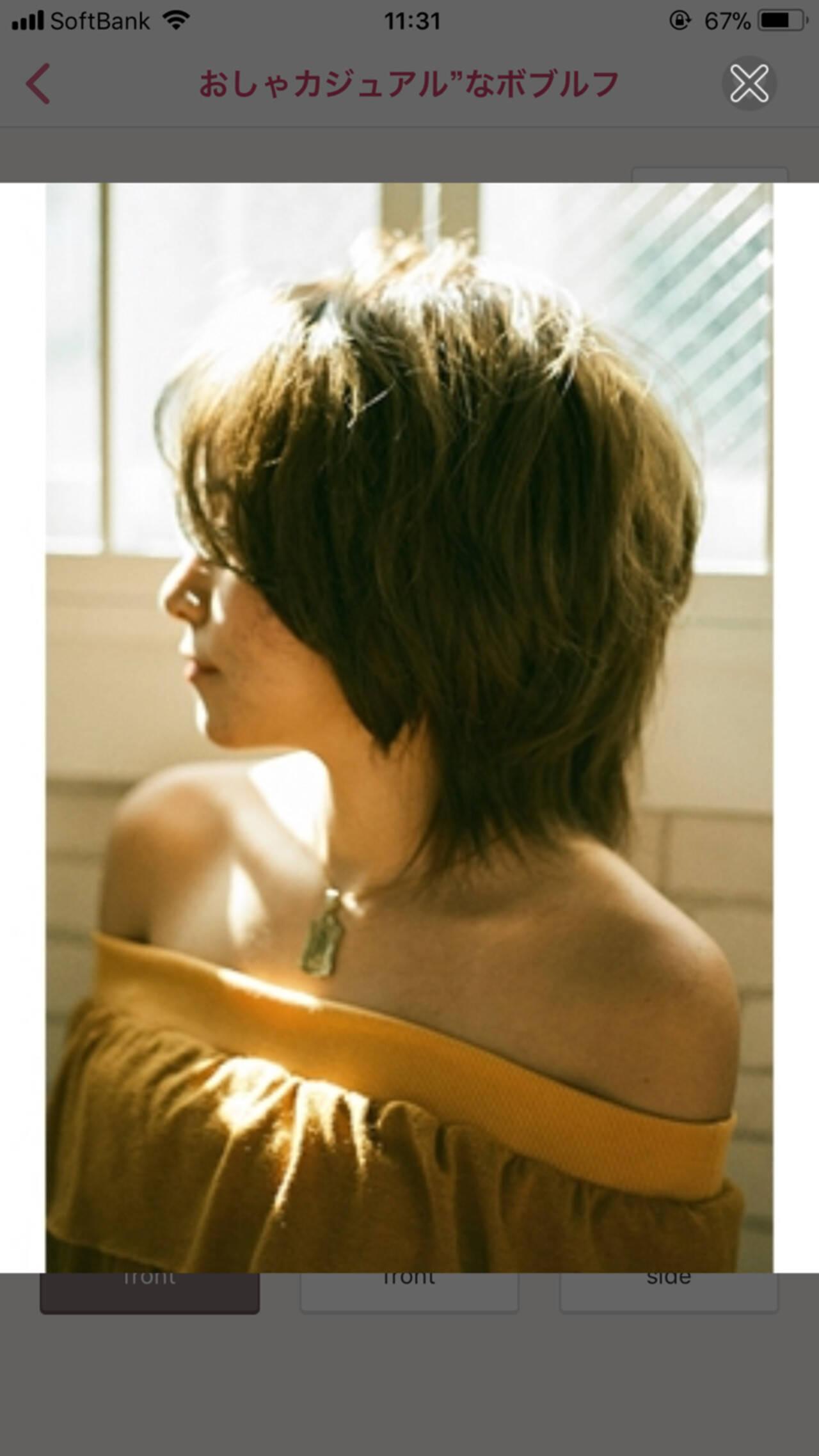 ショート 簡単ヘアアレンジ ヘアアレンジ 大人かわいいヘアスタイルや髪型の写真・画像