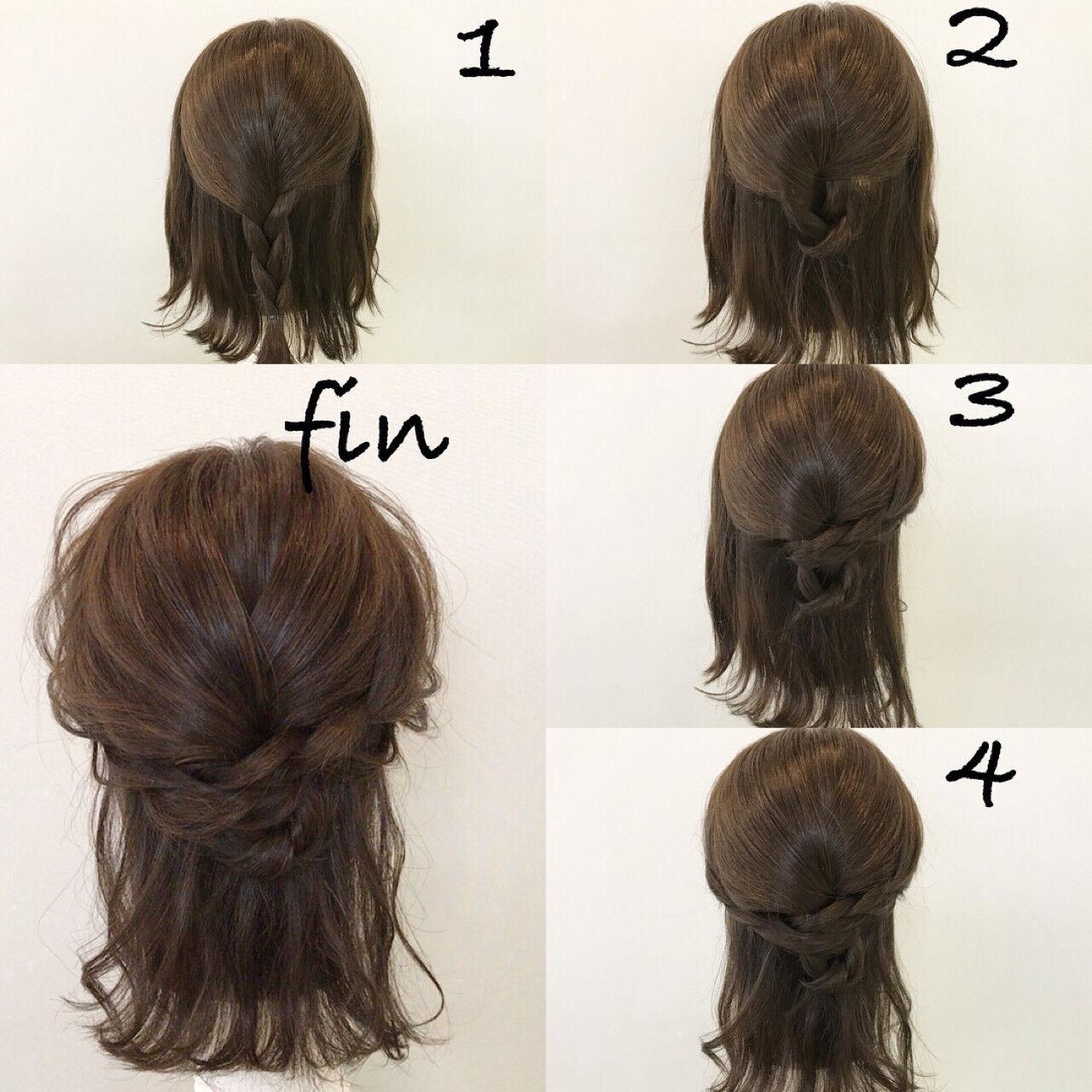 デート 謝恩会 ナチュラル 簡単ヘアアレンジヘアスタイルや髪型の写真・画像