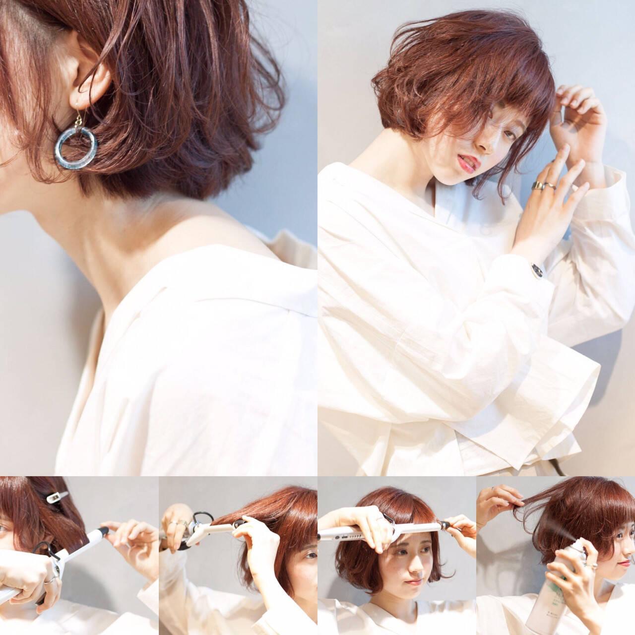 小顔 パーマ こなれ感 デートヘアスタイルや髪型の写真・画像