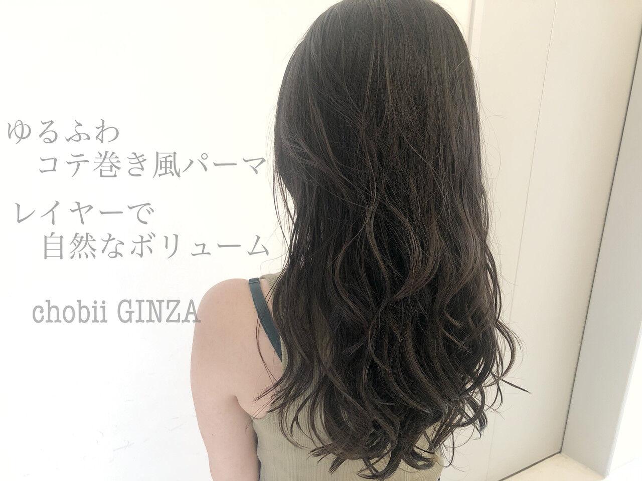 ヘアスタイル コテ巻き風パーマ デジタルパーマ ナチュラルヘアスタイルや髪型の写真・画像