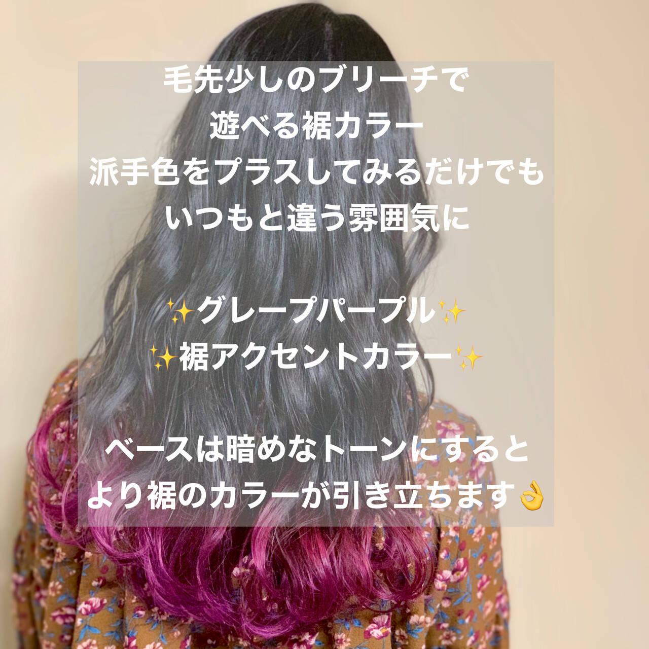 ロング パープルアッシュ パープルカラー モードヘアスタイルや髪型の写真・画像