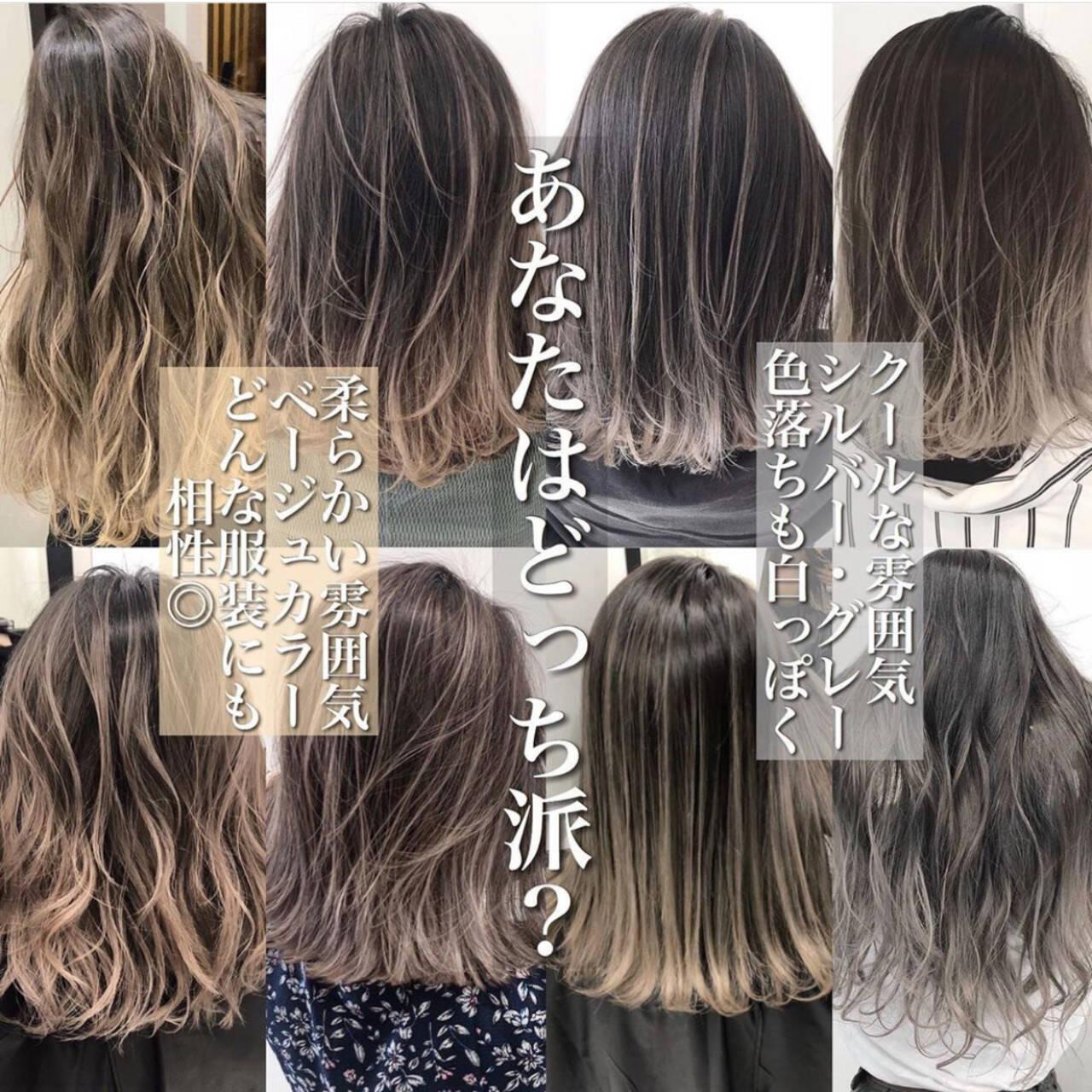 バレイヤージュ ミルクティーベージュ グレージュ エレガントヘアスタイルや髪型の写真・画像