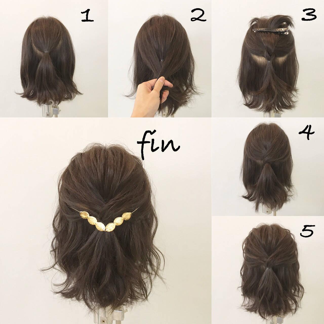 簡単ヘアアレンジ ナチュラル デート リラックスヘアスタイルや髪型の写真・画像