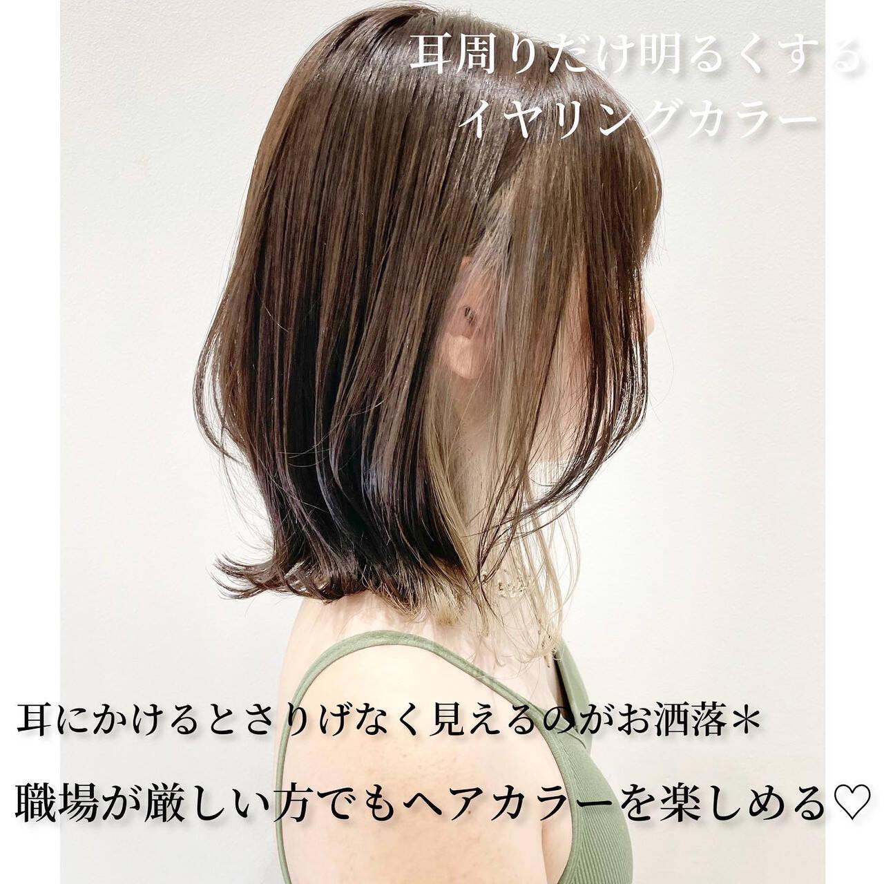 ミディアムヘアー ミディアム ナチュラル 髪質改善トリートメントヘアスタイルや髪型の写真・画像