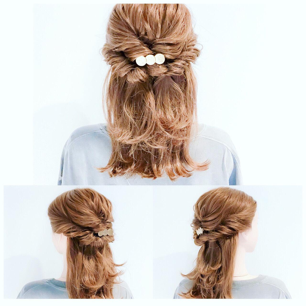 くるりんぱ セルフアレンジ ハーフアップ ヘアアレンジヘアスタイルや髪型の写真・画像