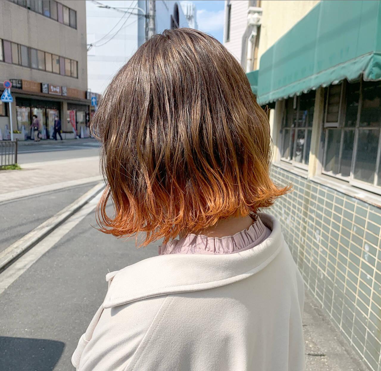 ボブ ナチュラル 裾カラーオレンジ 裾カラーヘアスタイルや髪型の写真・画像