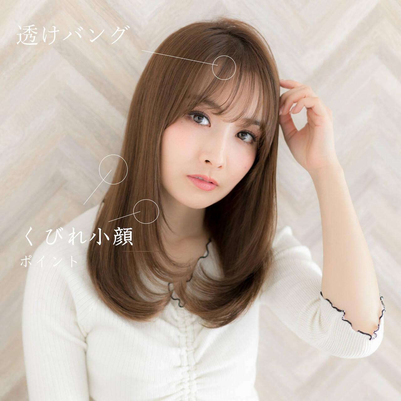 髪質改善トリートメント 縮毛矯正 セミロング 最新トリートメントヘアスタイルや髪型の写真・画像