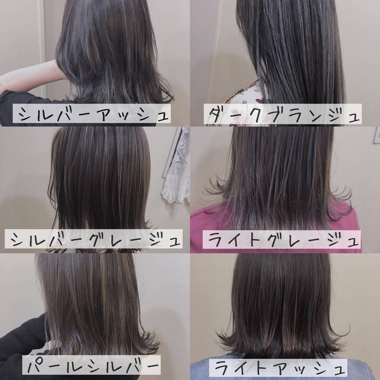 3Dハイライト ボブ ロブ バレイヤージュヘアスタイルや髪型の写真・画像