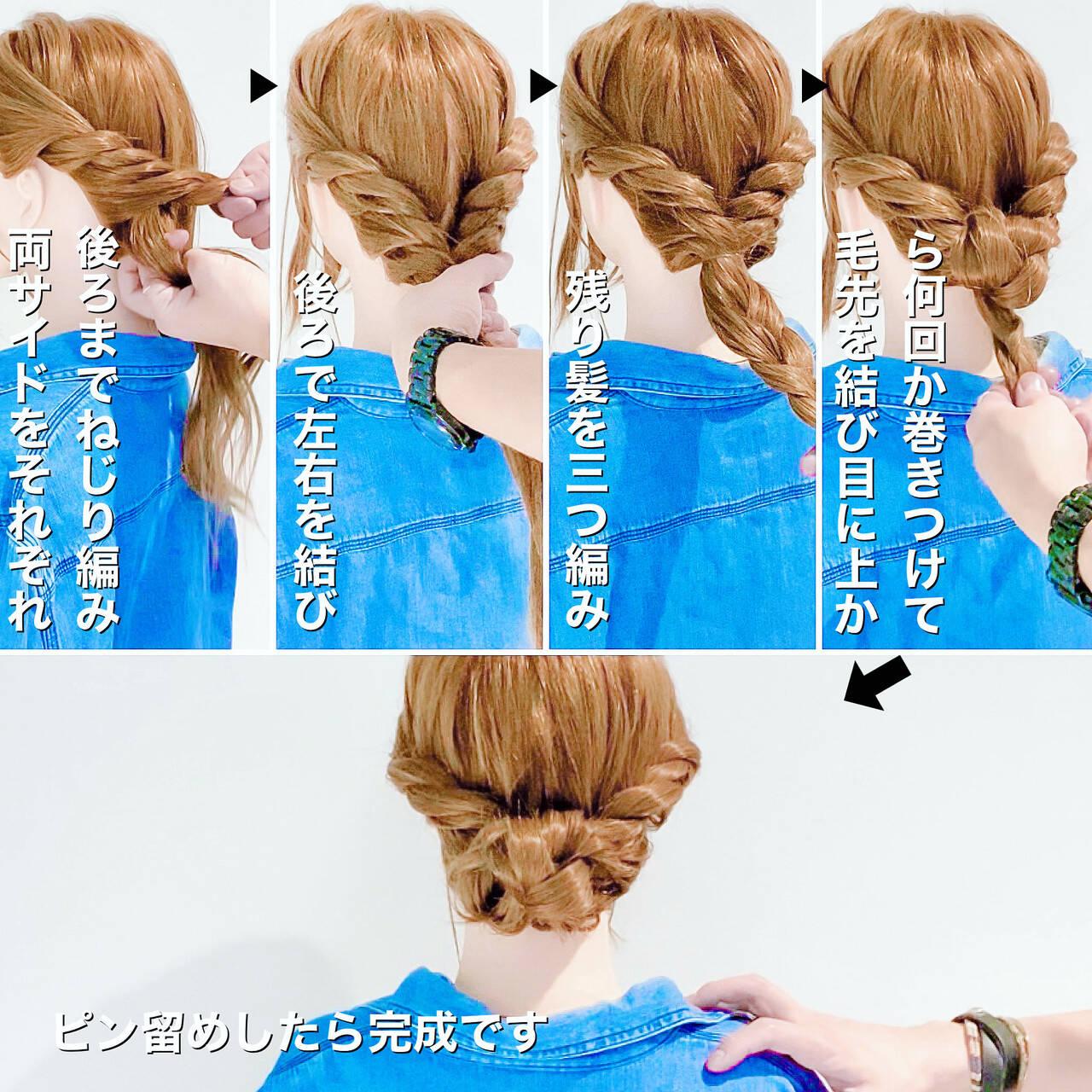 まとめ髪 編み込み ヘアアレンジ アップスタイルヘアスタイルや髪型の写真・画像