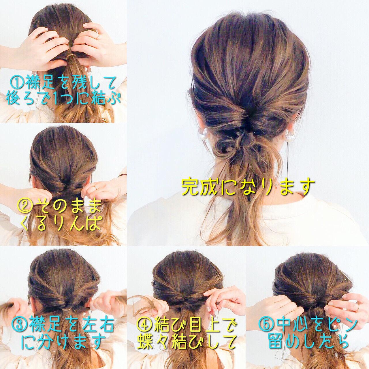 ダウンスタイル くるりんぱ 簡単ヘアアレンジ ヘアアレンジヘアスタイルや髪型の写真・画像