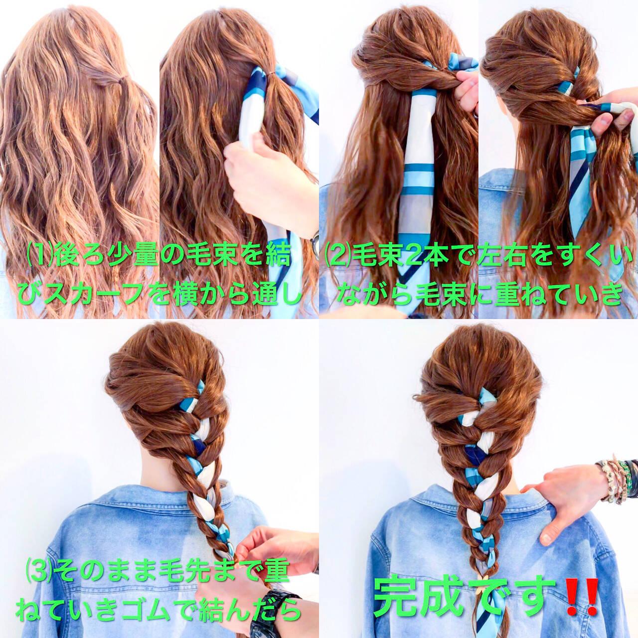 編み込み ロング ヘアアクセ アウトドアヘアスタイルや髪型の写真・画像