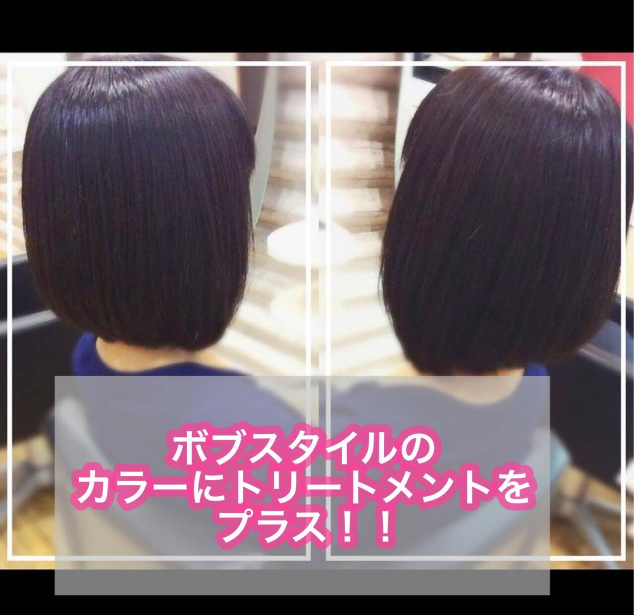 髪質改善トリートメント ボブ 髪質改善 髪質改善カラーヘアスタイルや髪型の写真・画像