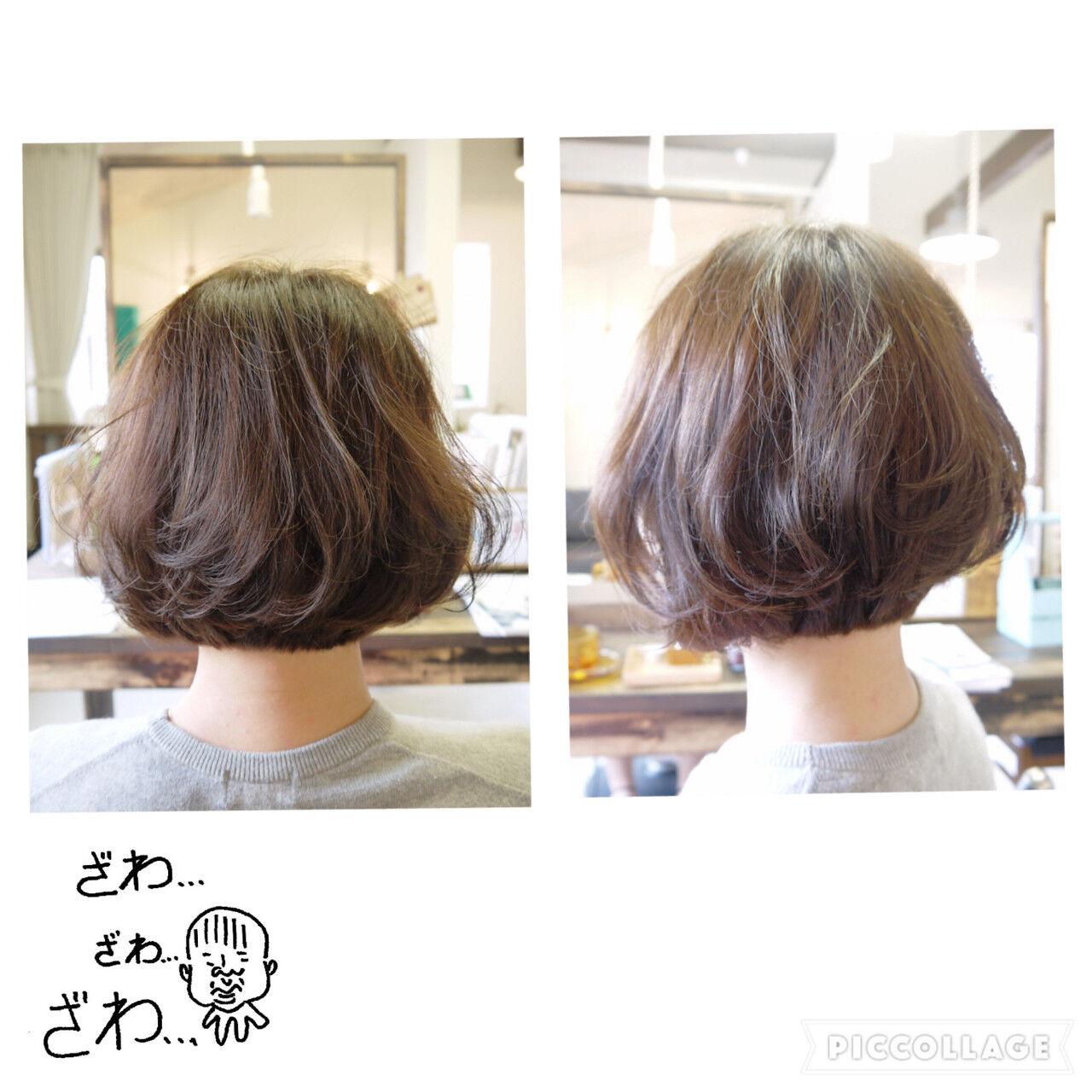 ナチュラル ワンカール ゆるふわ ボブヘアスタイルや髪型の写真・画像