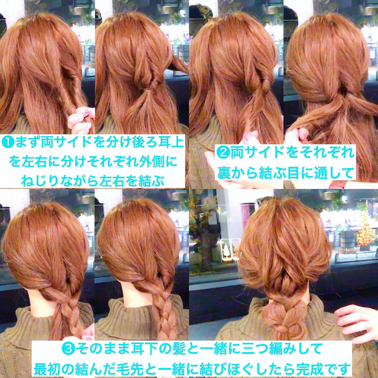 ロング デート フェミニン ヘアアレンジヘアスタイルや髪型の写真・画像