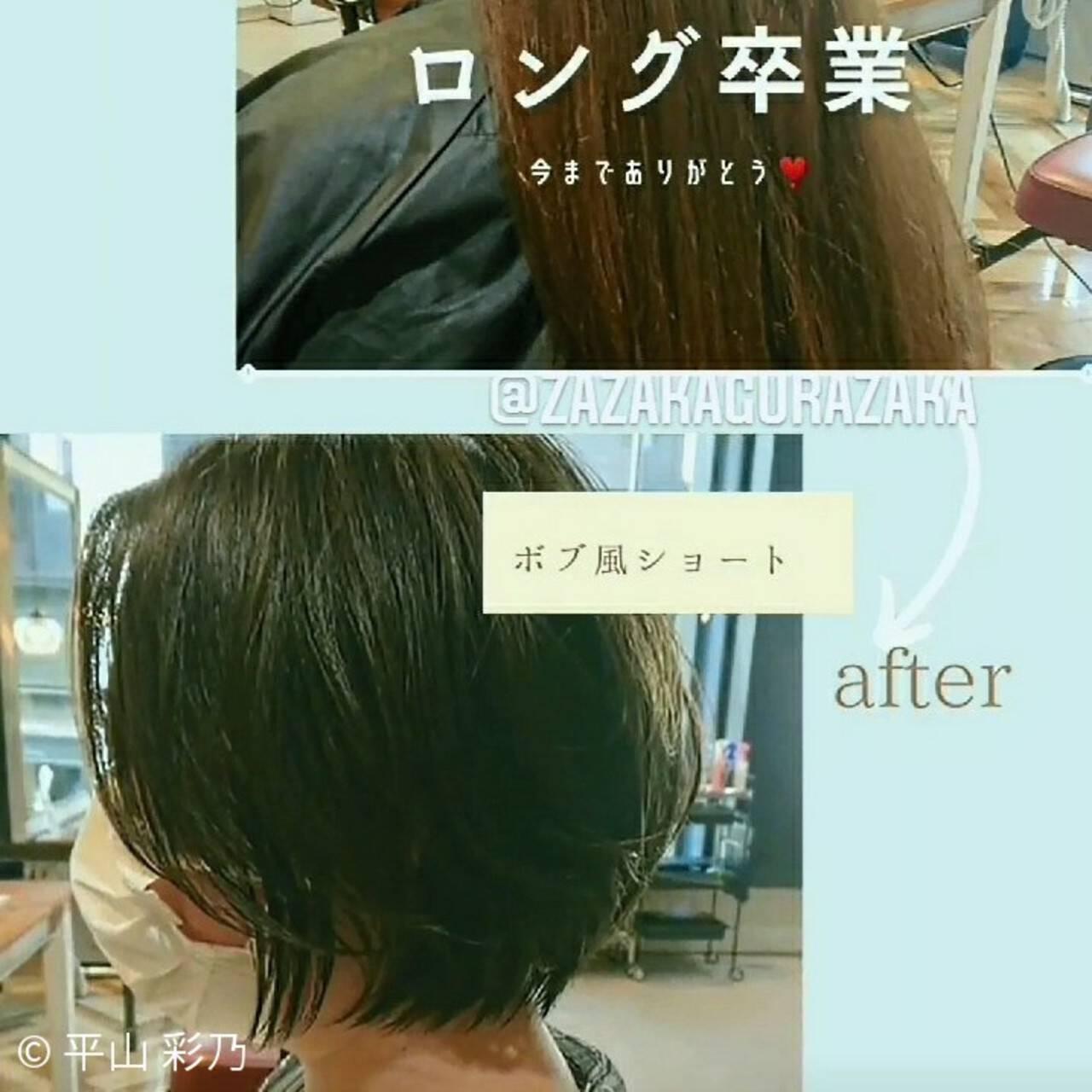 ショートボブ ナチュラル ショートヘア 丸みショートヘアスタイルや髪型の写真・画像