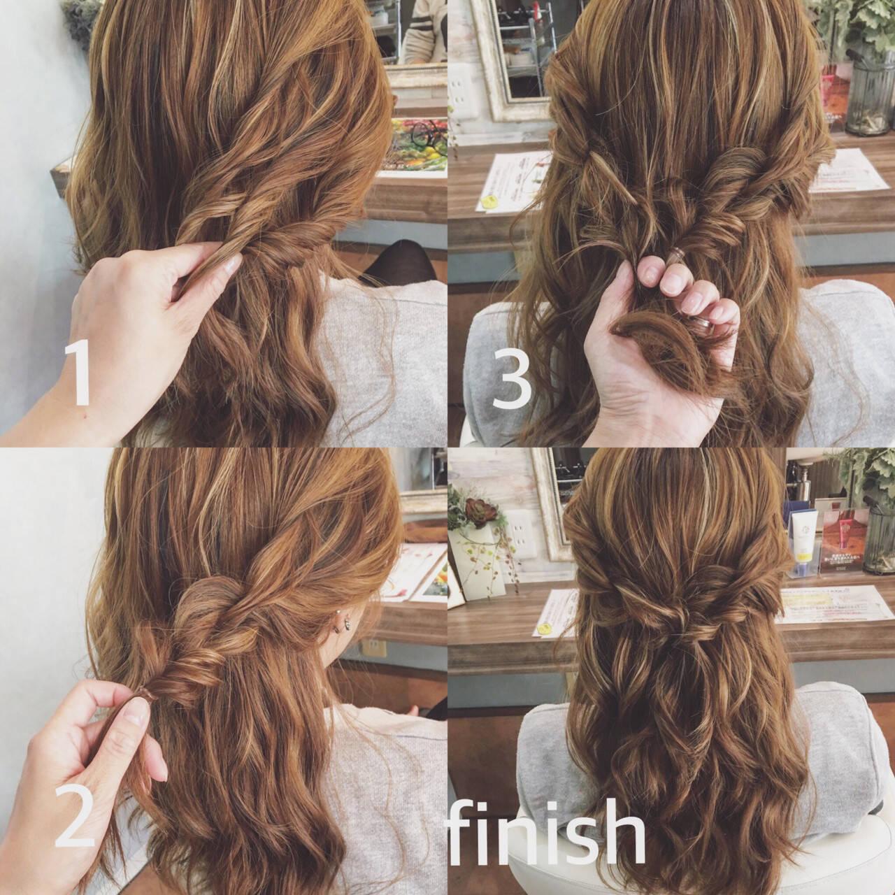 ハーフアップ ヘアアレンジ セミロング ハイライトヘアスタイルや髪型の写真・画像