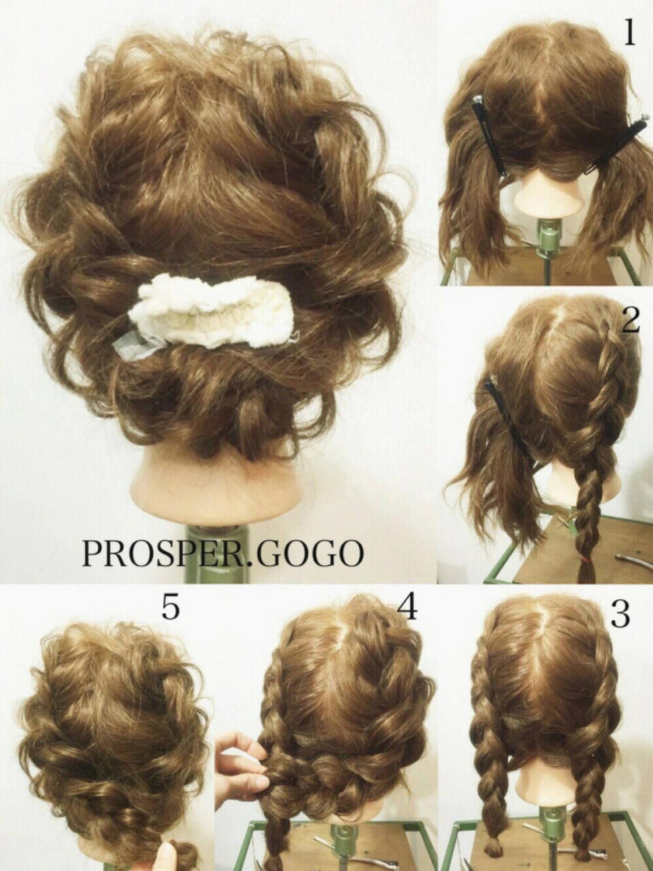 大人かわいい ショート ミディアム 簡単ヘアアレンジヘアスタイルや髪型の写真・画像