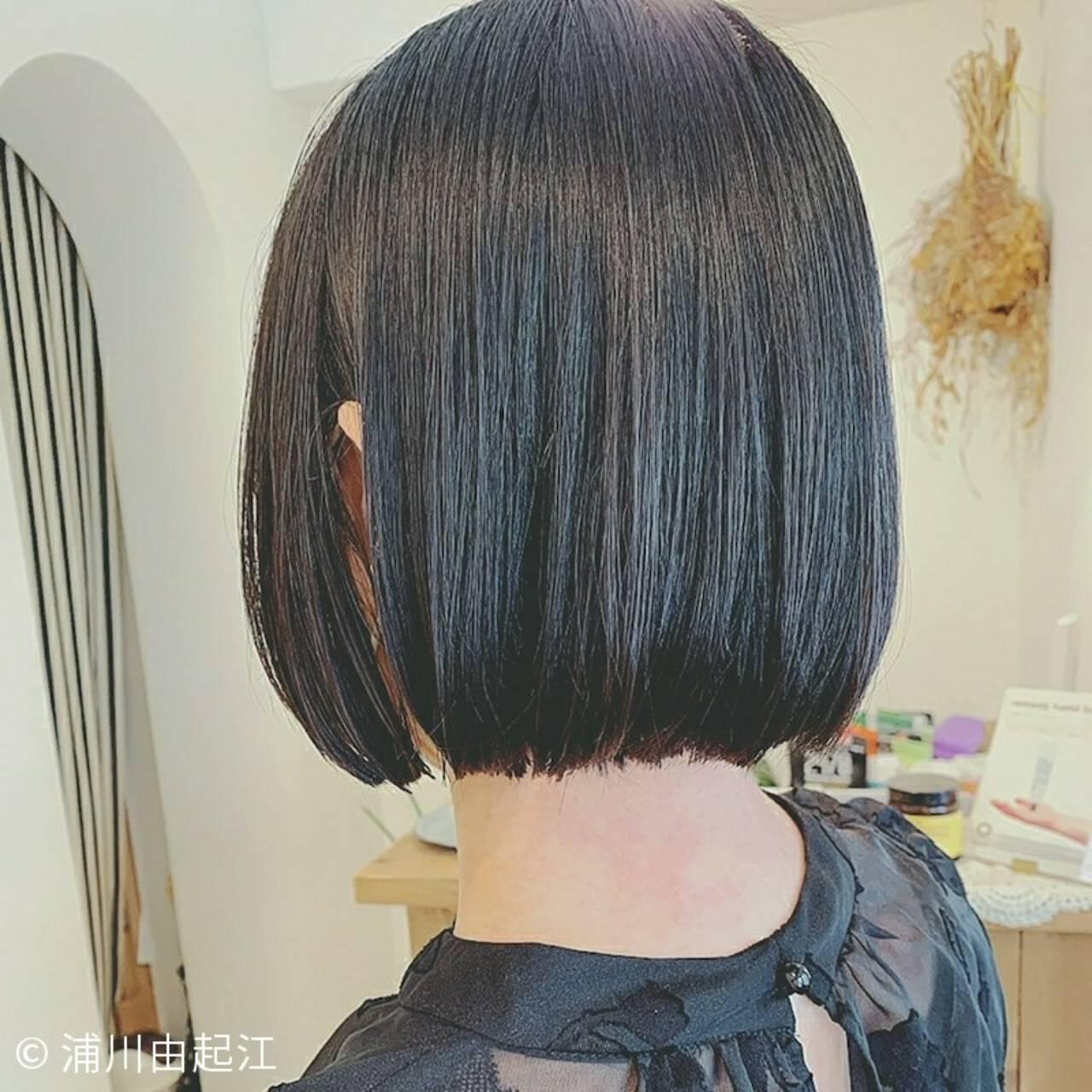 グラデーションカラー 縮毛矯正 秋 ストレートヘアスタイルや髪型の写真・画像