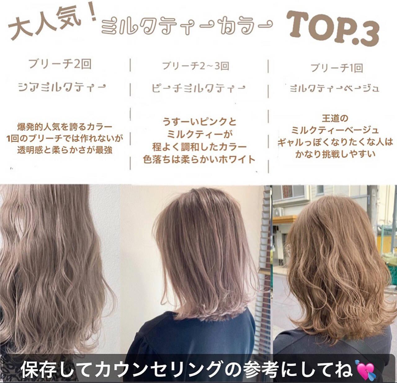 簡単ヘアアレンジ ミルクティーベージュ ミルクティーグレージュ ヘアアレンジヘアスタイルや髪型の写真・画像