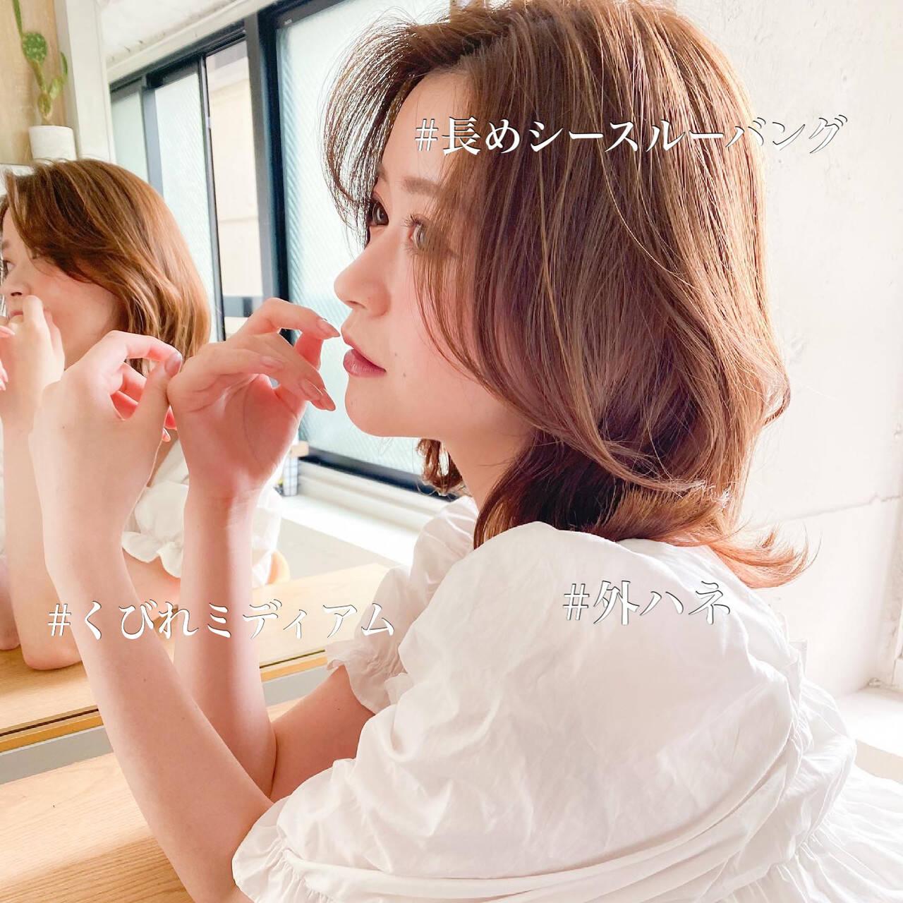 ナチュラル 簡単ヘアアレンジ ミディアム 大人かわいいヘアスタイルや髪型の写真・画像