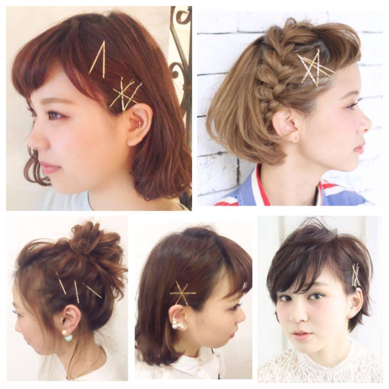 編み込み ヘアピン ヘアアレンジ コンサバヘアスタイルや髪型の写真・画像