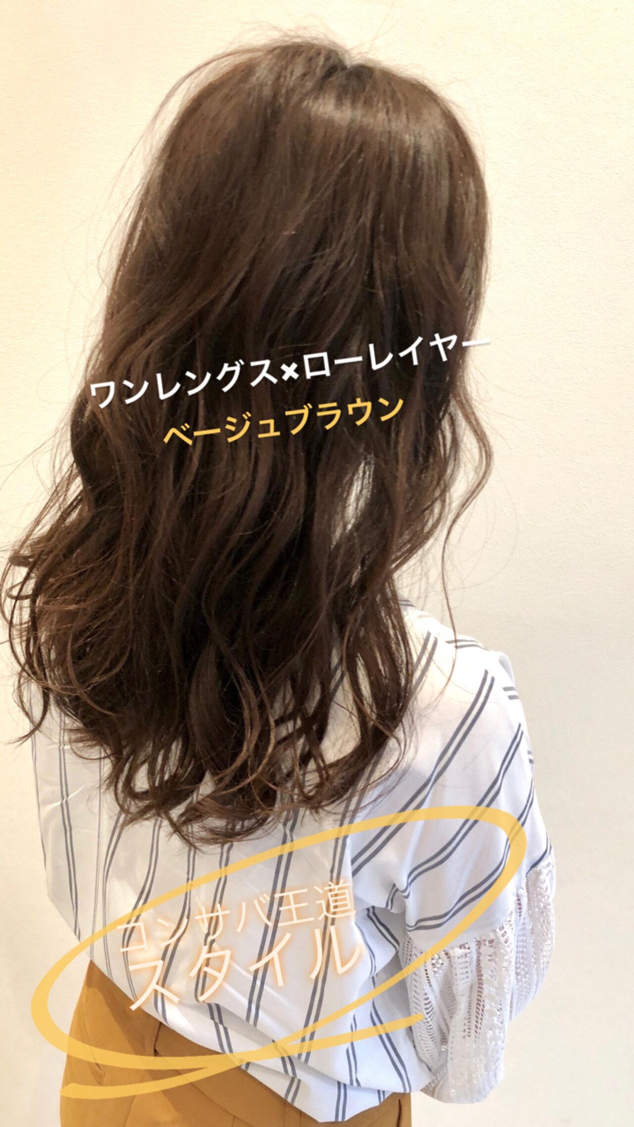 大人女子 愛され モテ髪 コンサバヘアスタイルや髪型の写真・画像