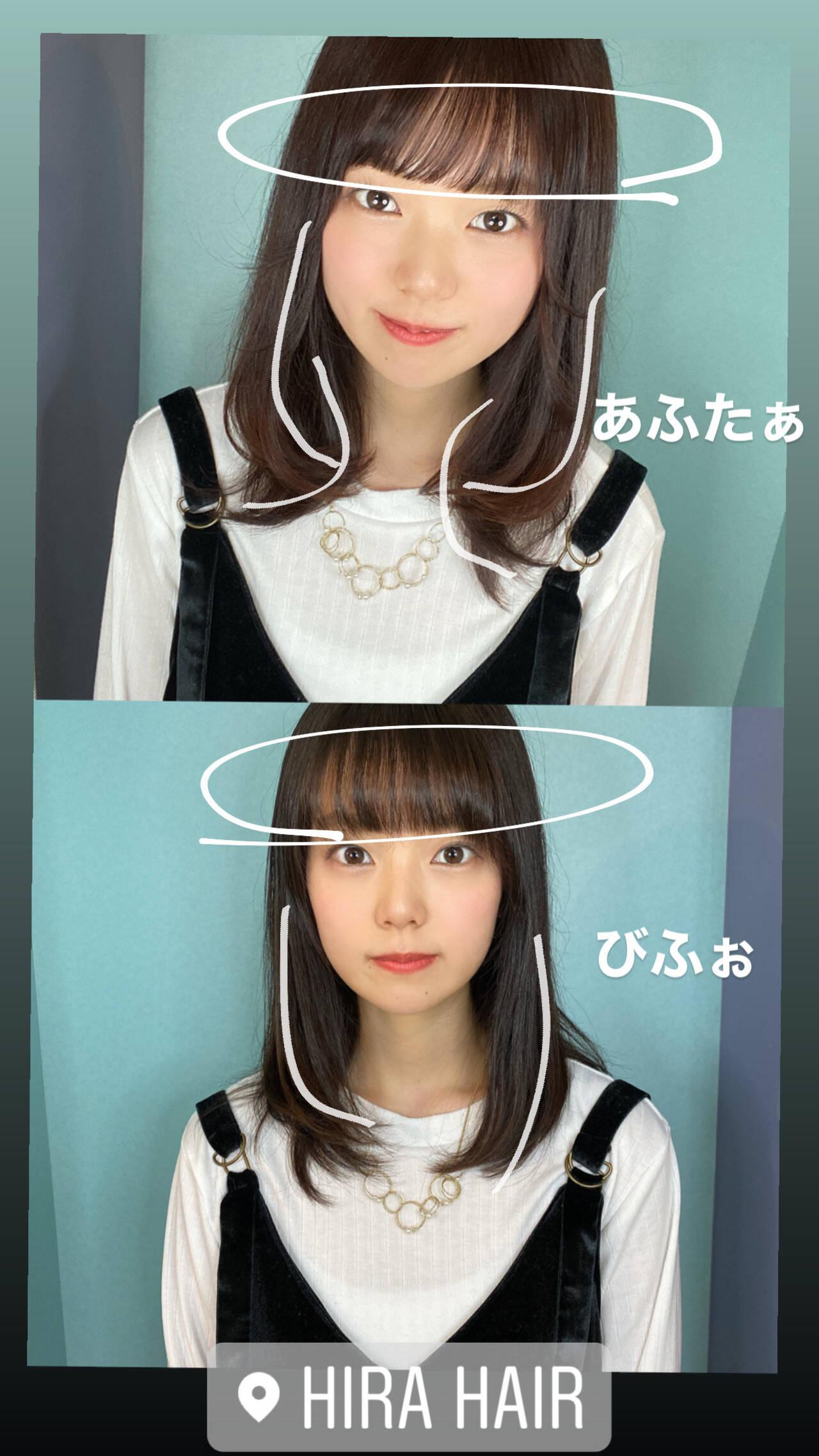 簡単ヘアアレンジ 切りっぱなしボブ インナーカラー 前髪アレンジヘアスタイルや髪型の写真・画像