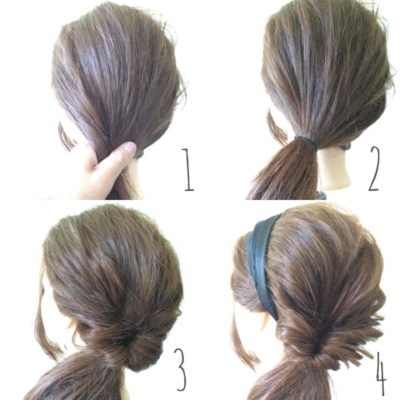 愛され 卵型 モテ髪 コンサバヘアスタイルや髪型の写真・画像