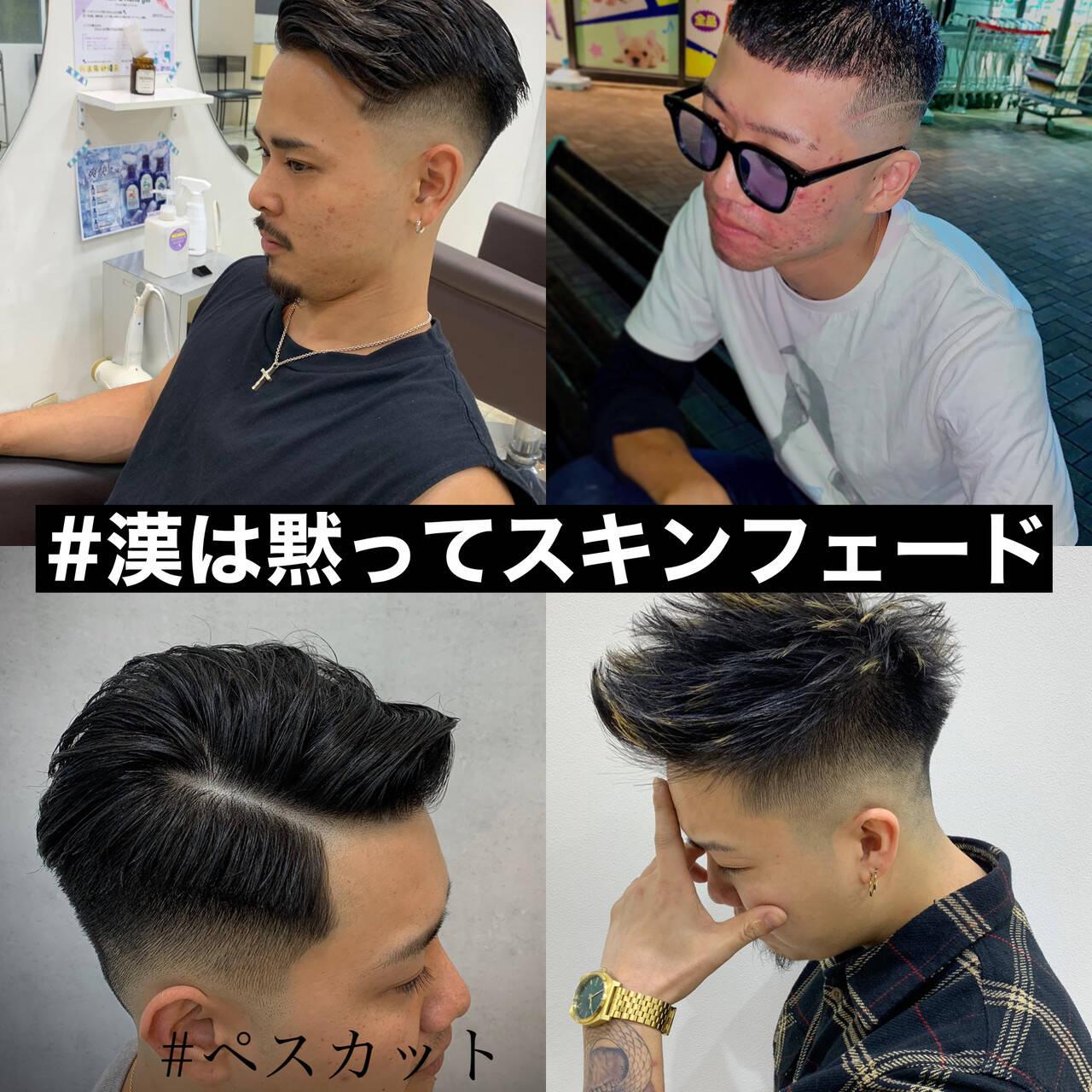 メンズカット メンズヘア フェードカット スキンフェードヘアスタイルや髪型の写真・画像