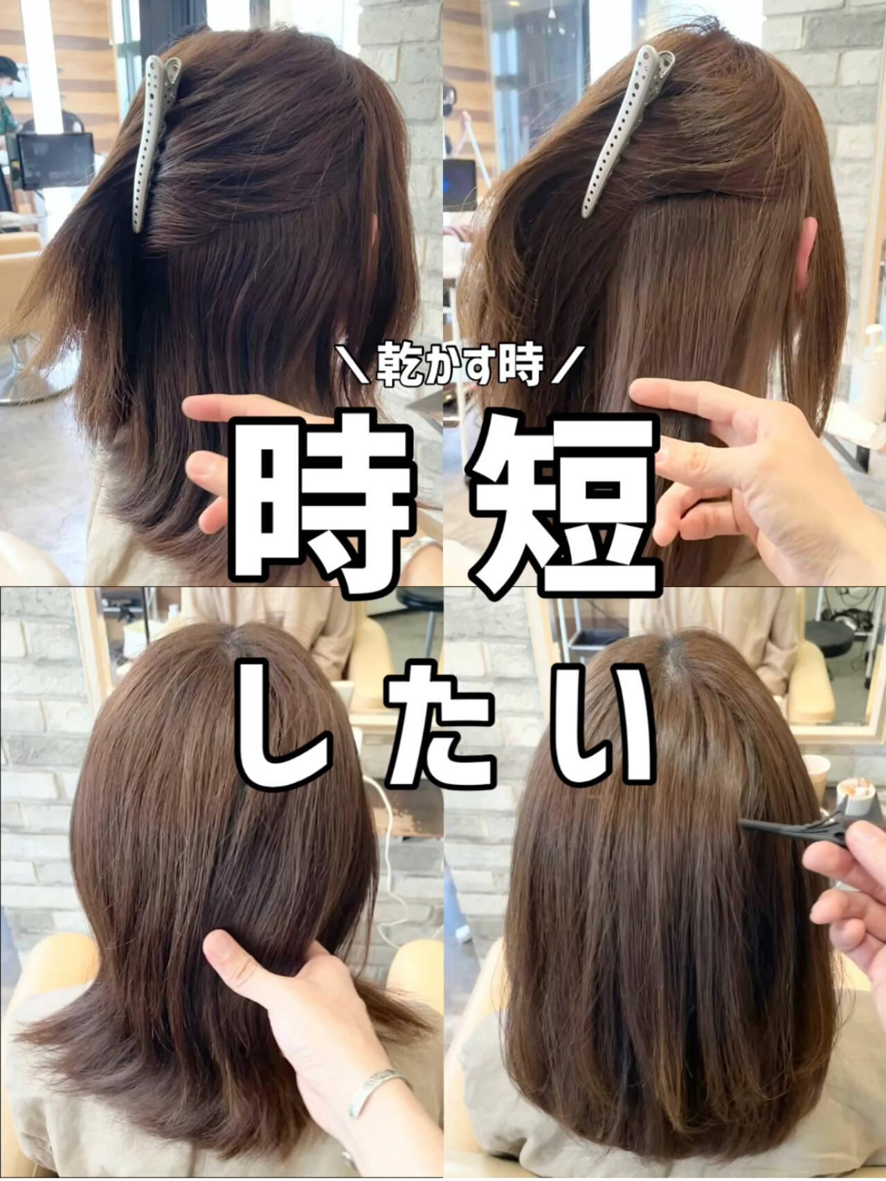 ブリーチなし グレージュ 髪質改善 ミディアムヘアスタイルや髪型の写真・画像
