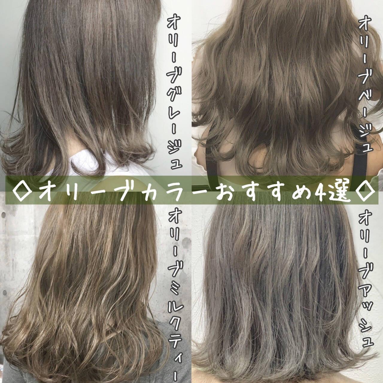 オリーブアッシュ ベージュ ミディアム オリーブグレージュヘアスタイルや髪型の写真・画像