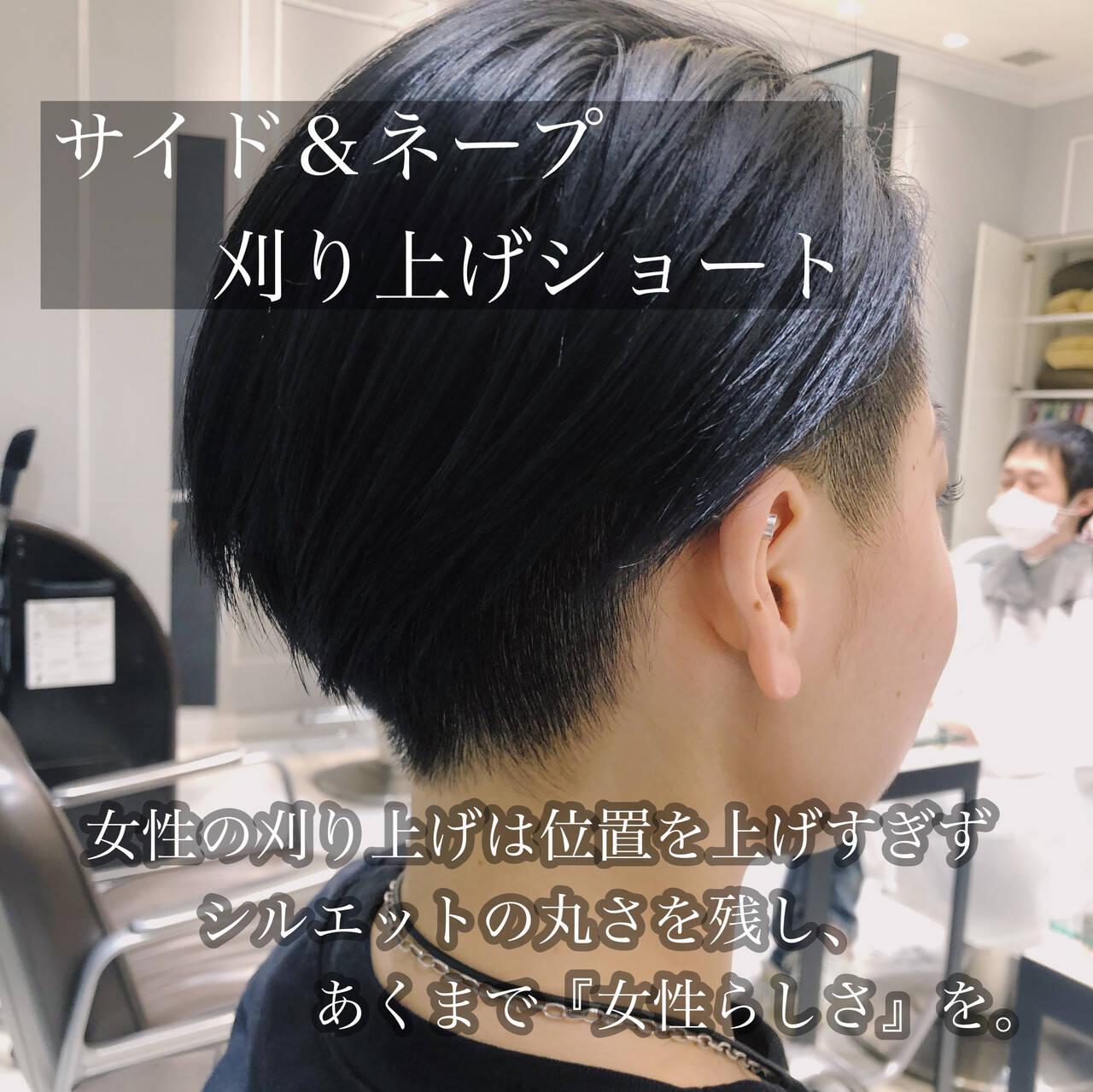 ブルー 刈り上げ ネイビーブルー 刈り上げ女子ヘアスタイルや髪型の写真・画像