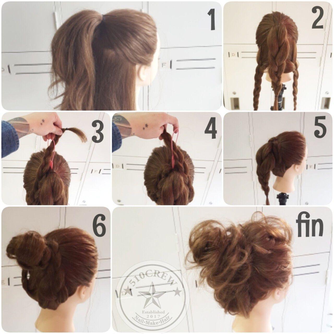 大人かわいい 簡単ヘアアレンジ ロング ショートヘアスタイルや髪型の写真・画像