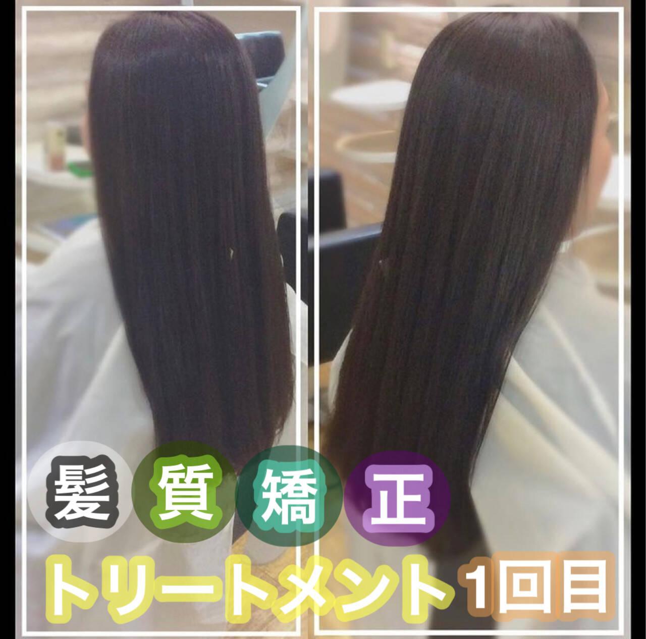 髪質改善トリートメント ナチュラル 髪質改善 髪質改善カラーヘアスタイルや髪型の写真・画像