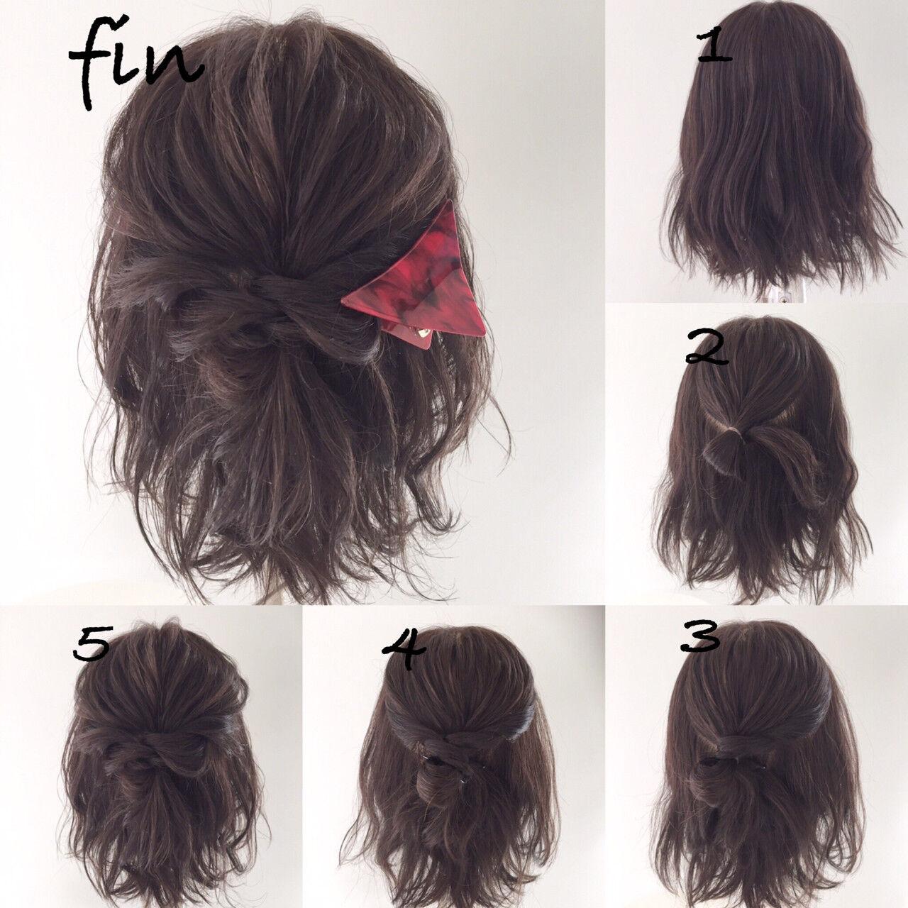 ヘアアレンジ ハーフアップ 簡単ヘアアレンジ ショートヘアスタイルや髪型の写真・画像
