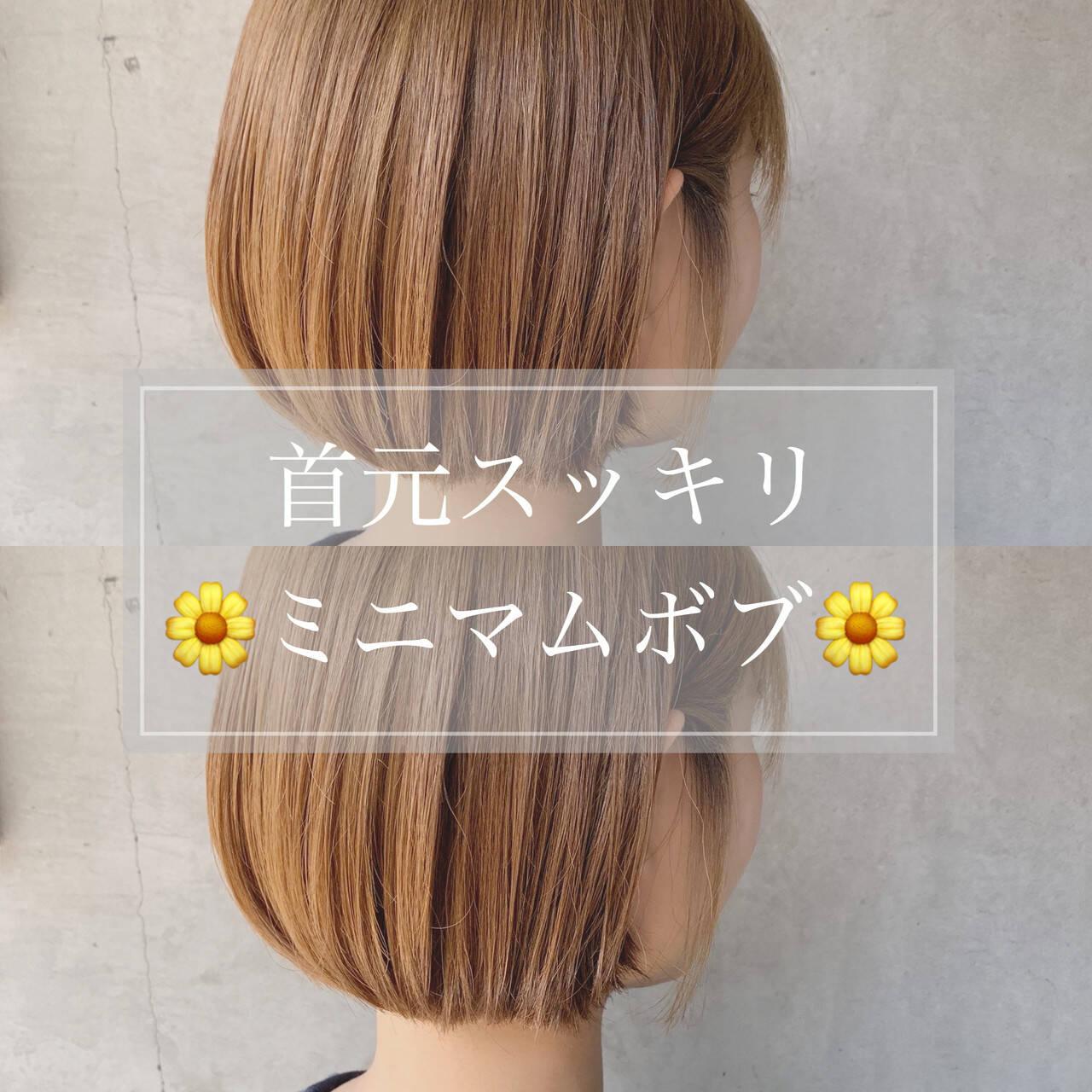 切りっぱなしボブ ミニボブ 透明感カラー ヘアアレンジヘアスタイルや髪型の写真・画像