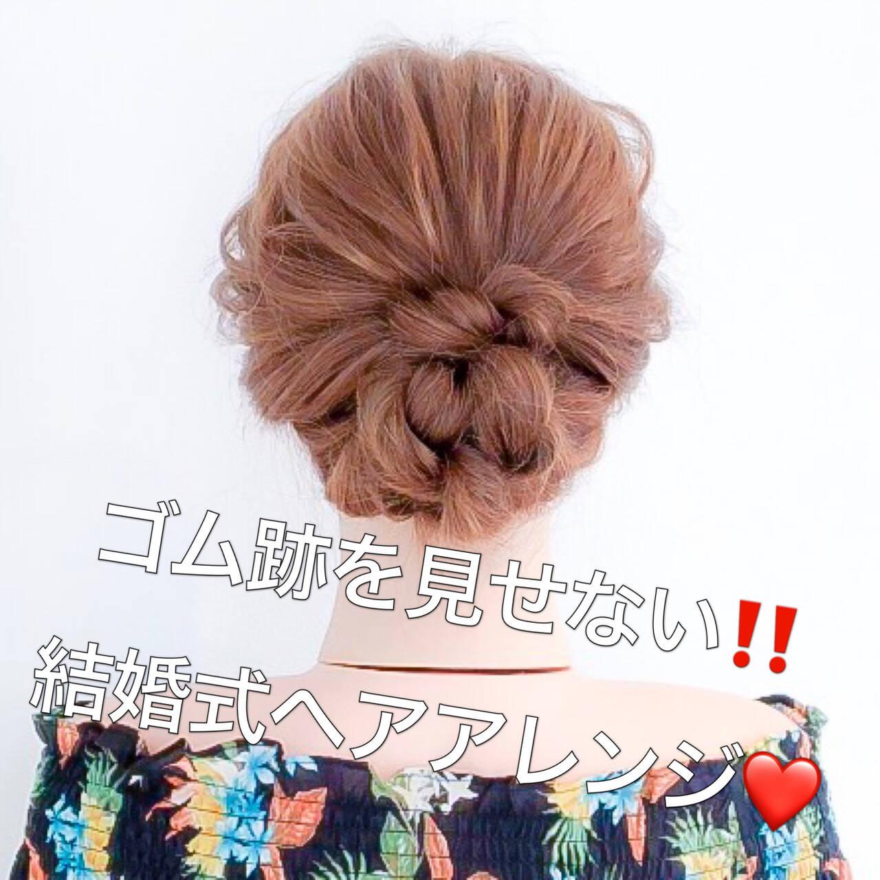 結婚式 ねじり ロング フェミニンヘアスタイルや髪型の写真・画像