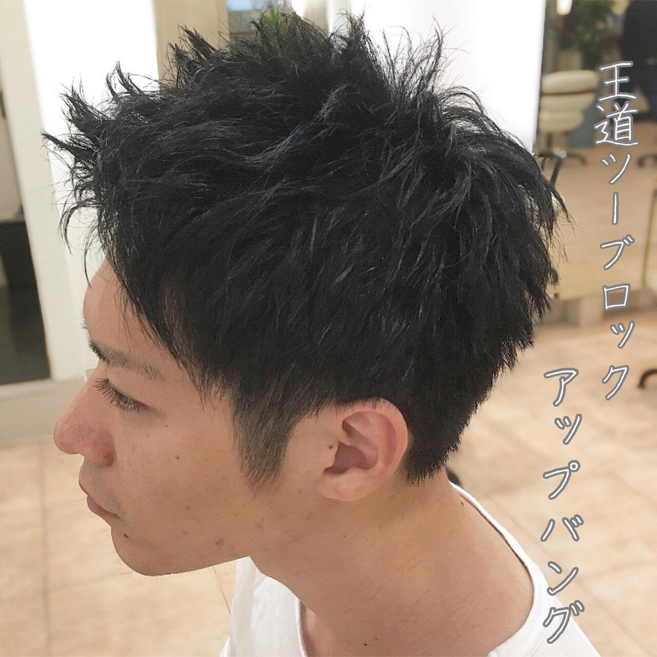 アップバング ツーブロック メンズ ショートヘアスタイルや髪型の写真・画像