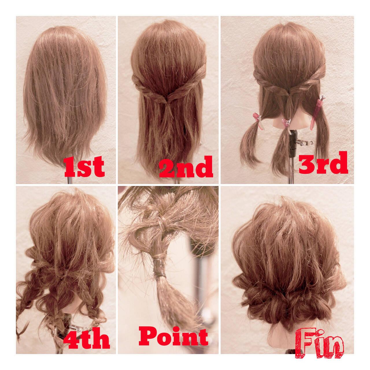 夏 簡単ヘアアレンジ 大人かわいい ヘアアレンジヘアスタイルや髪型の写真・画像