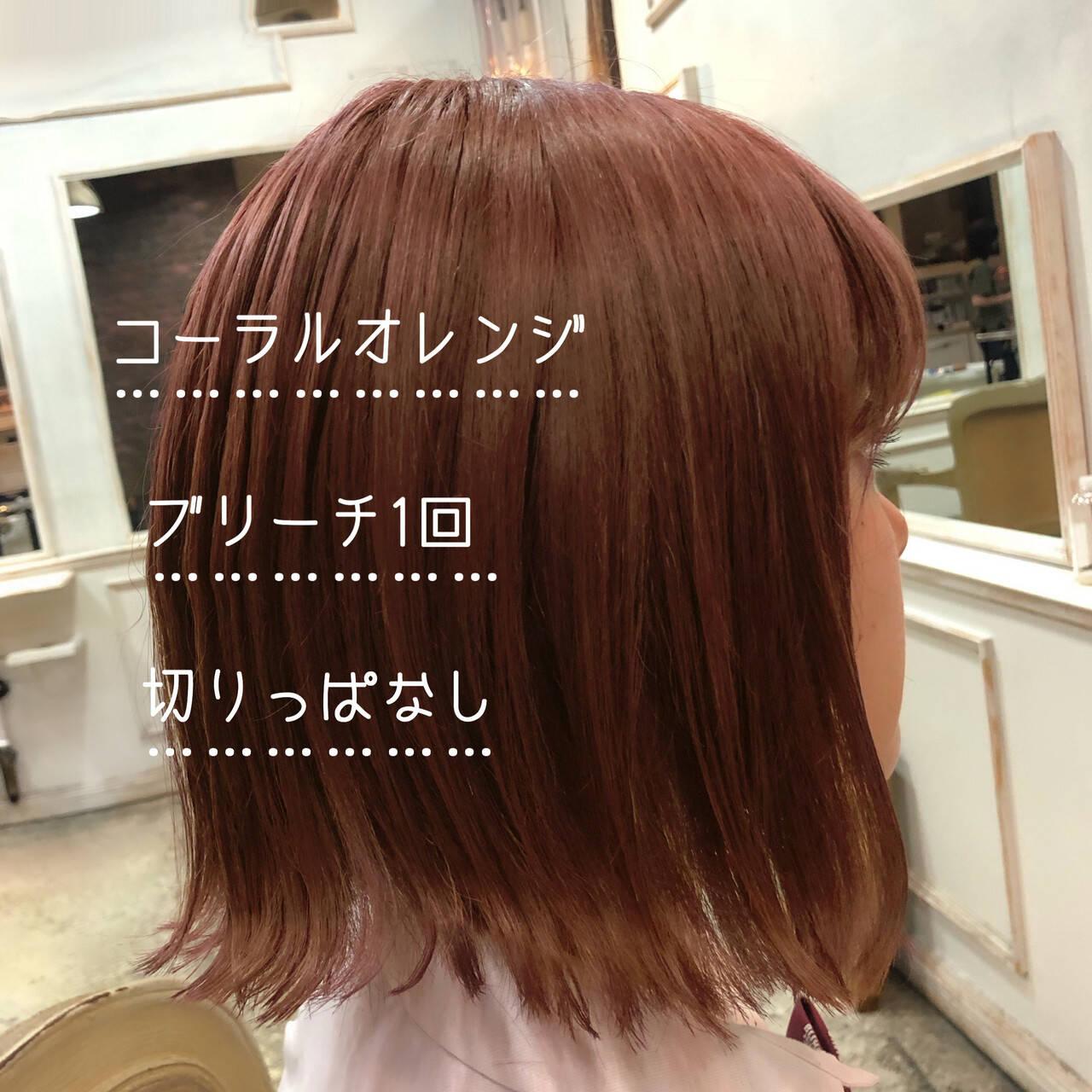 オレンジ ストリート ピンク ブリーチカラーヘアスタイルや髪型の写真・画像