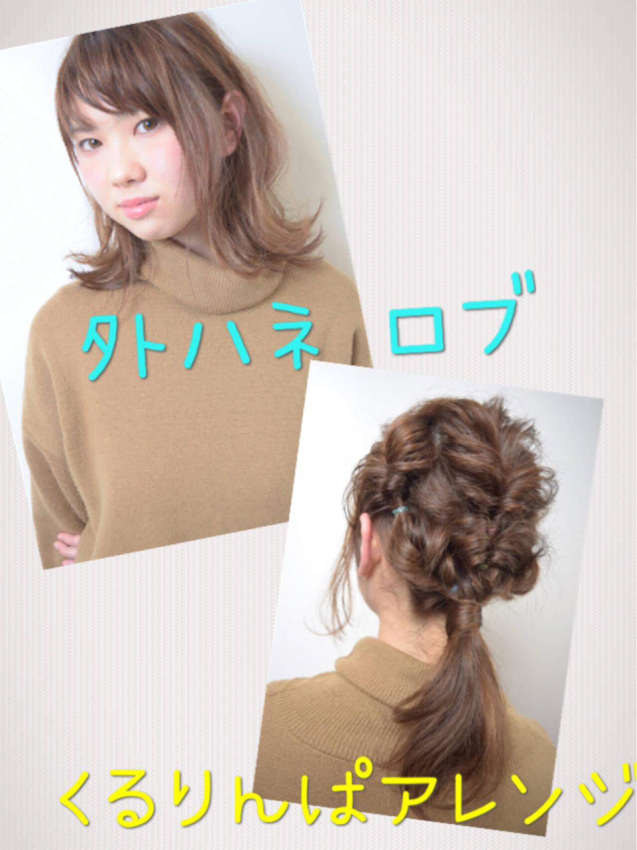 ミディアム ショート ボブ ナチュラルヘアスタイルや髪型の写真・画像