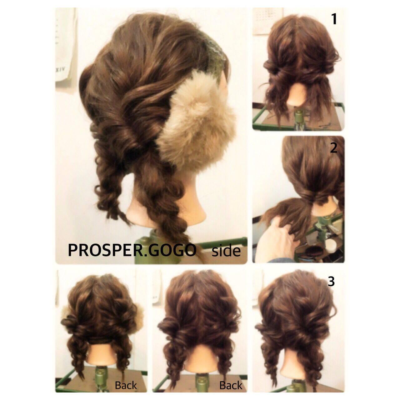簡単ヘアアレンジ くるりんぱ ショート 三つ編みヘアスタイルや髪型の写真・画像
