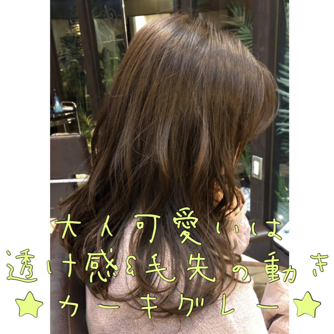 セミロング 女子ウケ 大人可愛い ゆるふわヘアスタイルや髪型の写真・画像