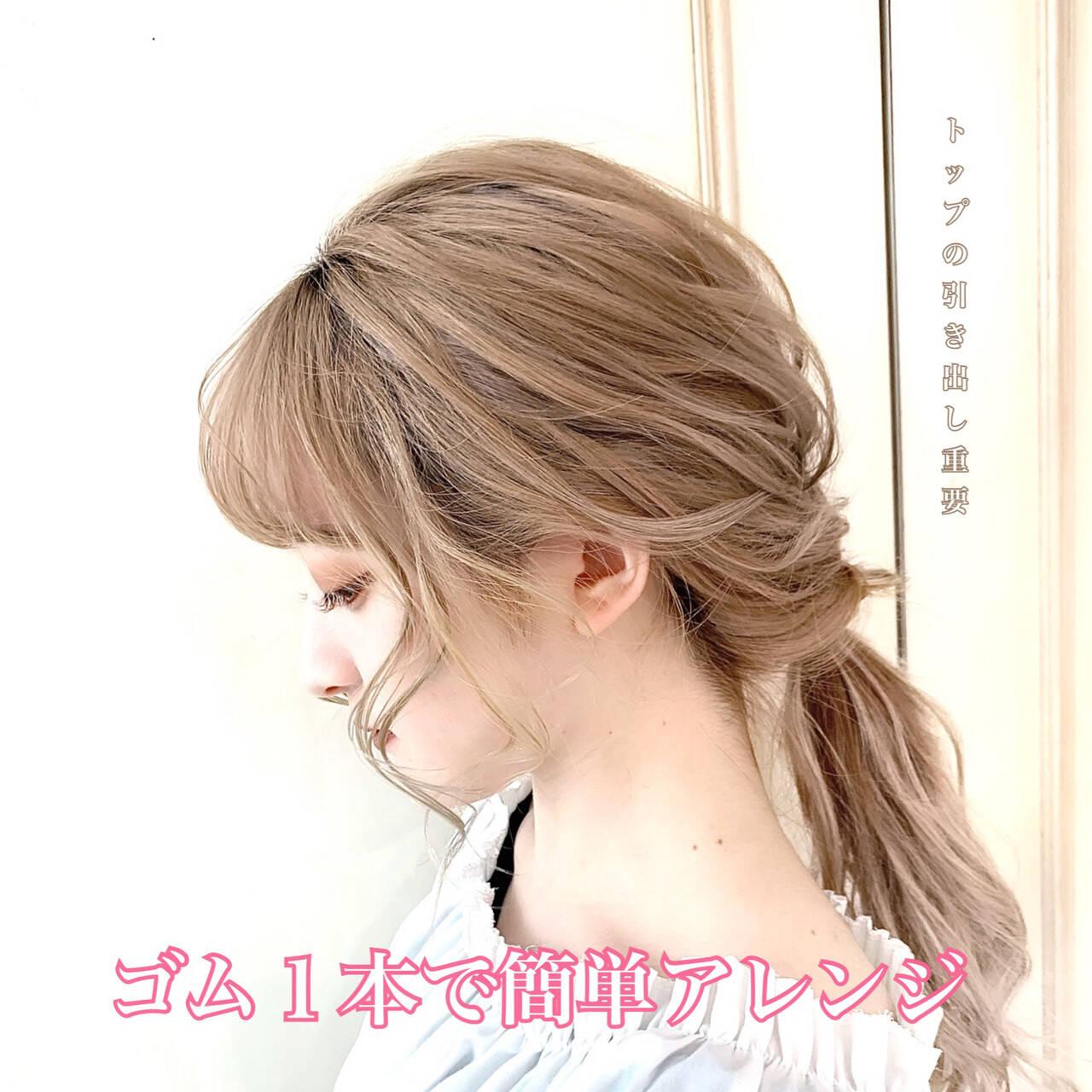 簡単ヘアアレンジ 透明感 ベージュ ミルクティーベージュヘアスタイルや髪型の写真・画像
