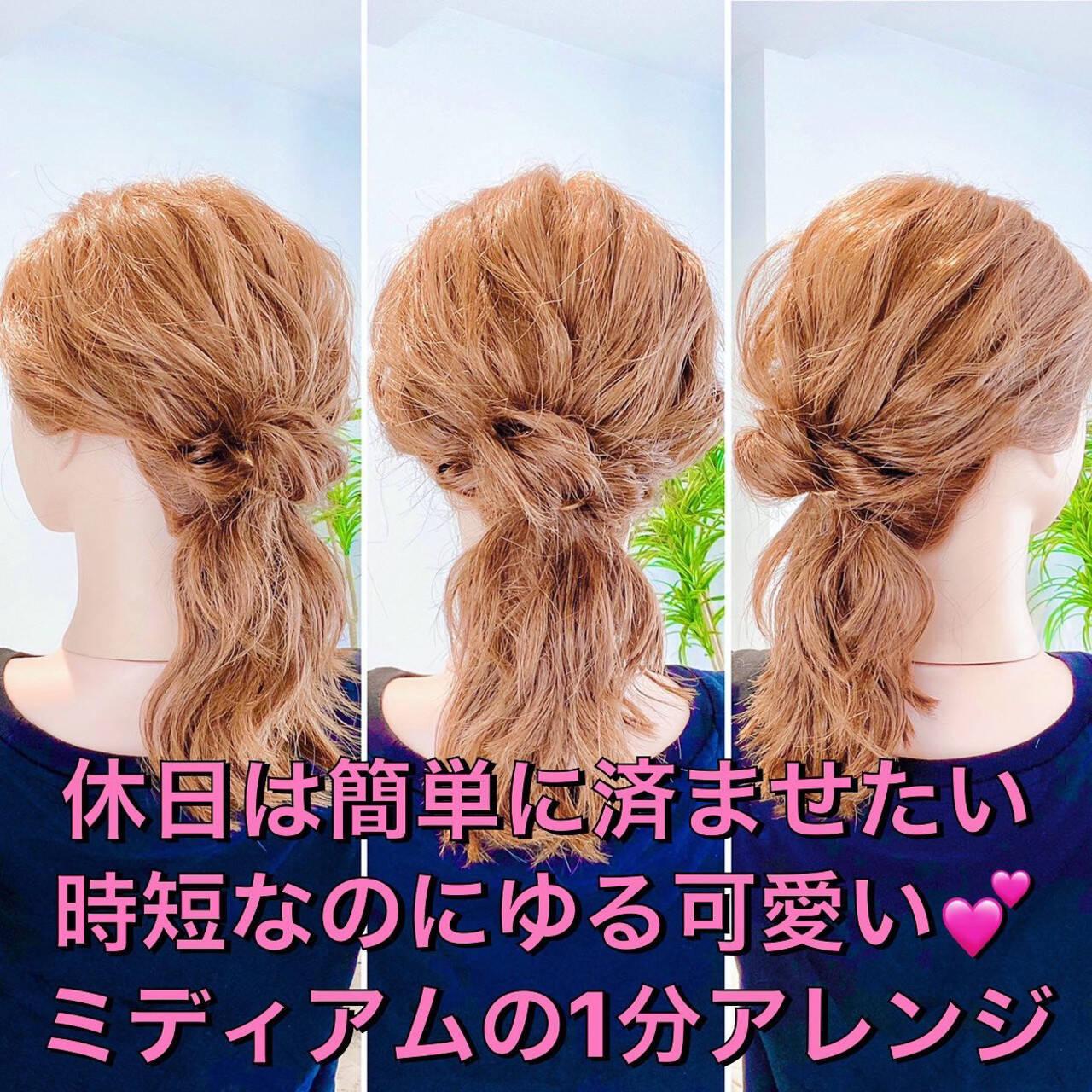 ロング 簡単ヘアアレンジ くるりんぱ フェミニンヘアスタイルや髪型の写真・画像